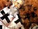 sveti-arsenije-sremac-arhiepiskop-srpski