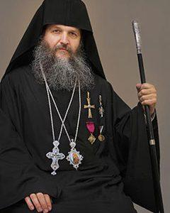 Најава посете Његовог Преосвештенства Епископа Андреја Регенсбургу
