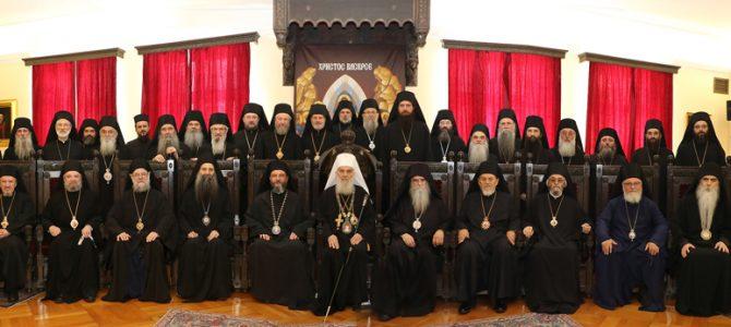 Саопштење за јавност Светог Архијерејског Сабора Српске