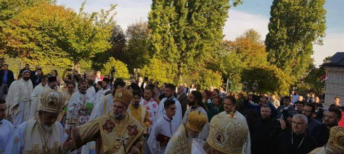 Устоличен Епископ франкфуртски и све Немачке Григорије